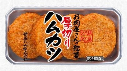 https://www.itoham.co.jp/Portals/0/images/product/processedfoods/00000426_prod.jpg
